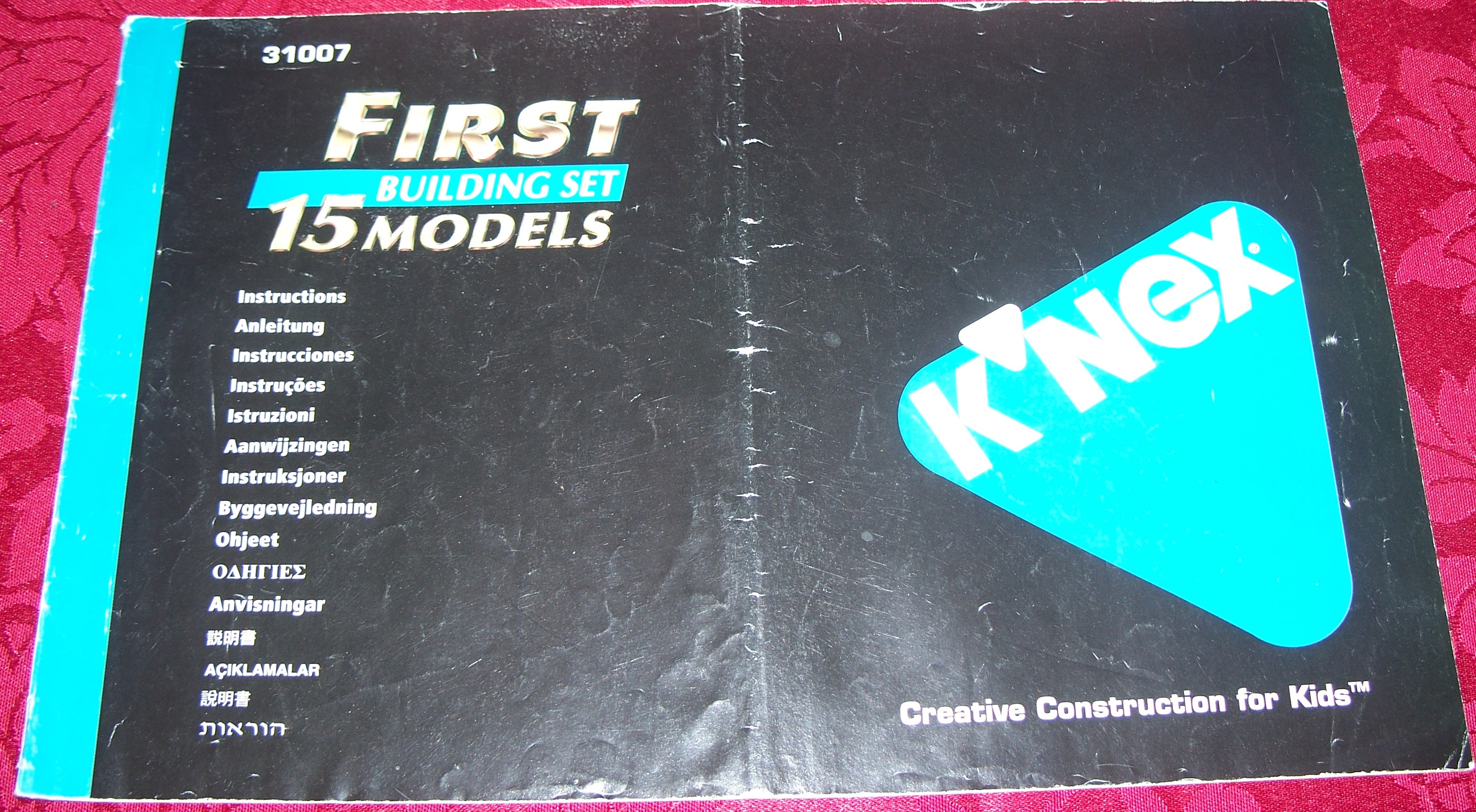 Instruction Book First build set 15 models 31007 - Click Image to Close